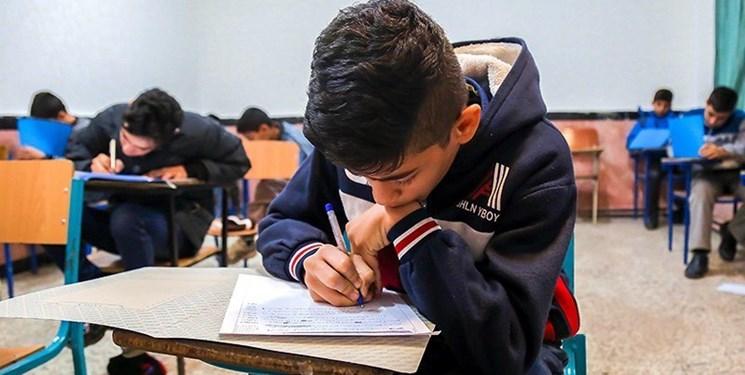 امتحاناتحضوری۲۹هزار دانش آموزپایهنهم در هرمزگانبرگزارشد