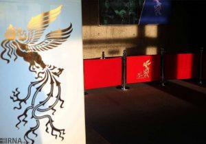 کرونا جشنواره فیلم فجر را به تعطیلی میکشاند؟