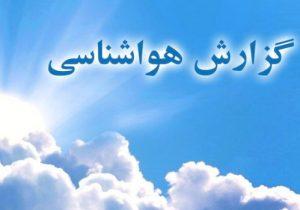 شهرکرد،خنکترین مرکز استان کشور