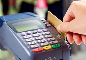 دردرادرمان کنید،کارت اعتباری خرید،مُسکنی بیش نیست