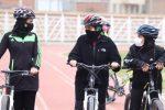 برگزاری همایش دوچرخهسواری بانوان در اردبیل