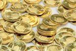 ریزش یک میلیون تومانی قیمت سکه