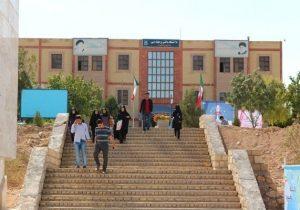 الحاق۲مجتمع آموزشی خراسان شمالی به دانشگاه بجنورد