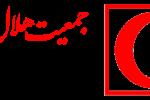 راهاندازی۱۵۰خانههلال در استان اردبیل