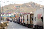 صادرات فرآورده های غذایی ایران بصورت بهرمشکوک به اروپا