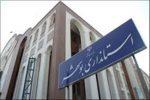 تصویبمنطقهآزاد،تحقق مطالبه۷۰ساله بوشهریها است