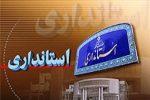 خیرین راهگشای بحرانهای استان