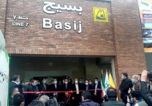 افتتاح۲ ورودی درایستگاههای خط ۷ مترو تهران