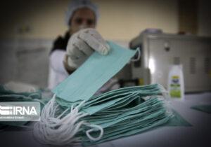 افزایش تولید۱۳۷برابری انواع ماسک درسال۹۹