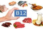 زیانهای که کمبودویتامین B12 دارد