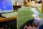 ۳هزار و ۴۰۰ میلیارد تومان معوقات بانکی در لرستان وصول شد