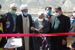 بهرهبرداری از ۳۲۰واحد مسکونی مددجویان کمیته امداد کرمانشاه