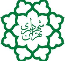 کمک ۵ میلیارد تومانی شهرداری تهران  به زلزلهزدگان سیسخت