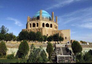 کرونا تعداد بازدیدکنندگان میراث جهانی گنبد سلطانیه را کاهش داد