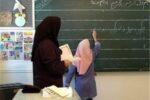 آموزش وپرورش بایدبرنامه محورباشد