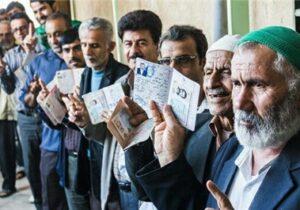 تنهاراهنجات کشورحضورمردمدر پای صندوقهای رای است