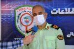 راهاندازی مرکزفوریتی پلیسفتا در خراسانشمالی