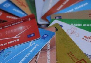 کارت بانکهای اجارهای چه عواقبی دارد؟
