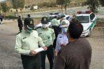 ممنوعیت ورود خودروهای غیربومی به سرپلذهاب