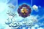 برخورد قانونی پلیس زنجان با هنجارشکنان در ماه رمضان
