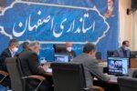 شرایط ویژه وضعیت بیمارستانهای کرونایی اصفهان