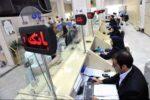 کرونا بانکهای شهرستان آبیک به تعطیلی کشاند