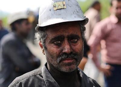 رویتسفید کارگر معدن زغال
