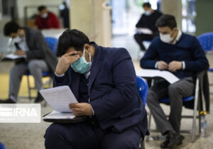 برگزاری آزمون موسسات میانجیگری قوه قضاییه در قزوین