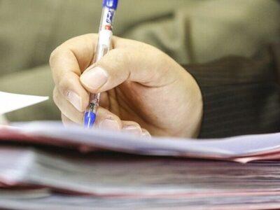 هزار و ۷۵۶ پرونده در تعزیرات حکومتی خراسان جنوبی مختومه شد