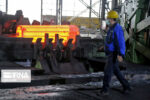 صدور ۴میلیون یورو محصولات مجتمع فولاد اسفراین به خارج