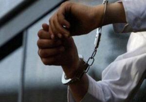 دستگیری کلاهبردار میلیاردی در بندرگز
