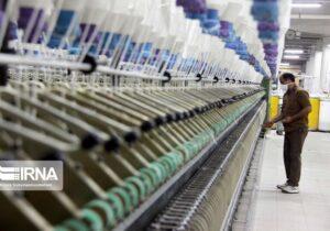 بهرهبرداری از ۱۸ واحد تولیدی و صنعتی اردبیل
