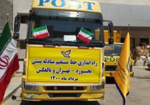 خط مستقیم بجنورد – تهران و بلعکس راه اندازی شد